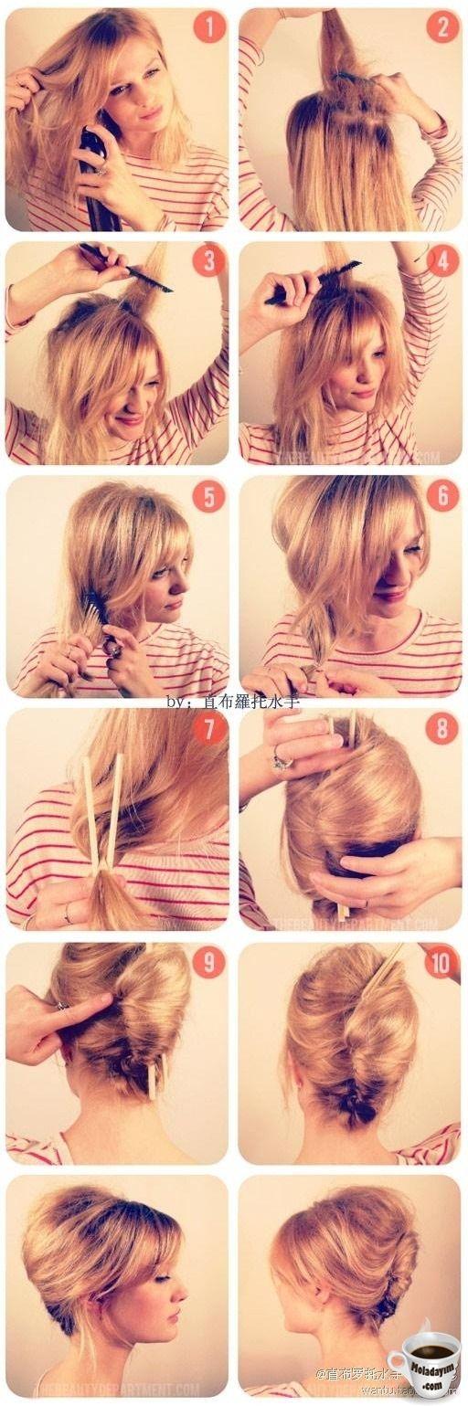 Причёски для средних волос в домашних условиях пошаговое фото 74