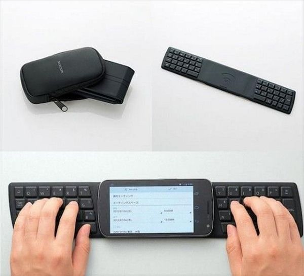 life-easy-with-gadgets (7)